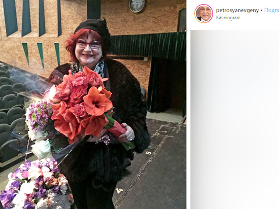 Пусть забирает «дуб»: адвокат Петросяна объяснил, на что может претендовать Степаненко
