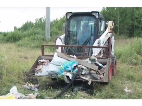 В Серпуховском районе продолжается борьба с мусорными навалами