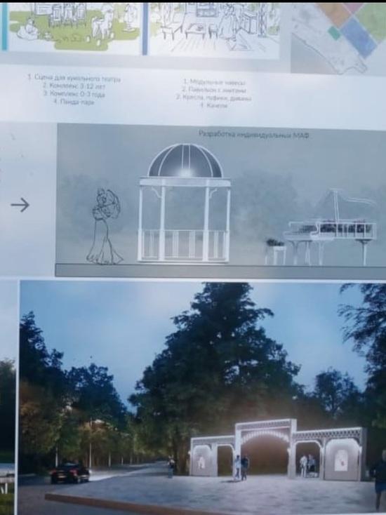 В Воскресенске откроют парк, состоящих из нескольких комнат