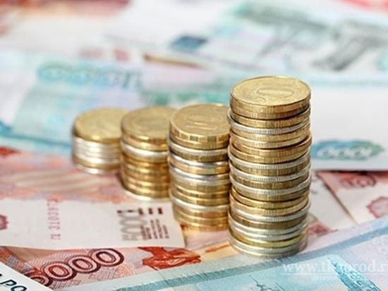 Собственные доходы Кировской области составили почти 18 млрд рублей