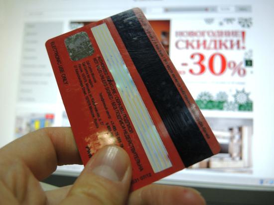 AliExpress начал массово блокировать спорящих россиян