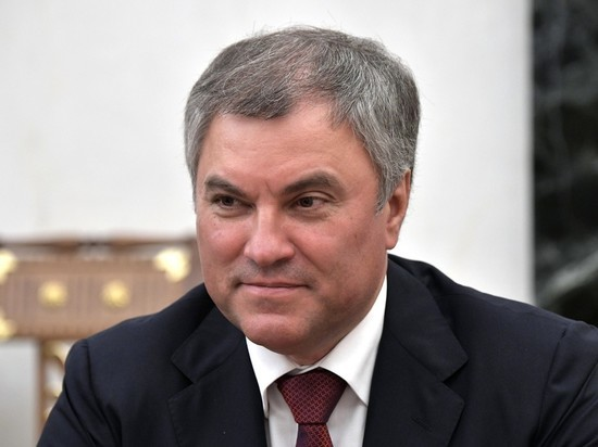 Эксперт объяснил, что имел в виду Володин, пригрозивший отменой пенсий