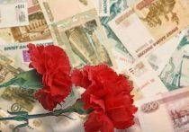 В Бугуруслане со счетов умерших пенсионеров спишут 200 тысяч рублей в пользу государства