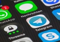Следственный комитет взломает Telegram китайским волшебным способом