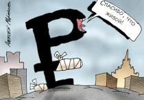 Рубль вырос ненадолго: эксперты предрекли