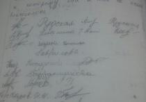 Фатежцы собрали подписи в защиту обвиняемого подростка