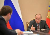 Bloomberg: Путин перераспределяет финансы, пытаясь запустить заглохшую экономику
