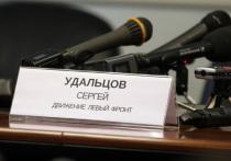 Суд назначил Удальцову 30 суток ареста за сжигание портретов