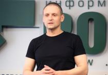 В Москве задержан Сергей Удальцов