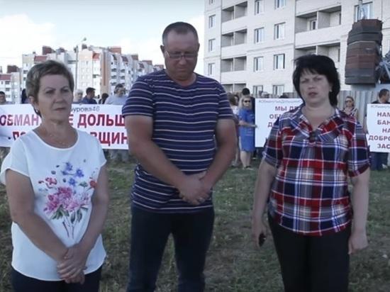Орловские дольщики не могут получить оплаченные квартиры