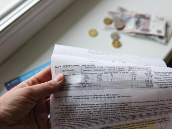 Тарифы ЖКХ взлетят до небес: одного повышения в год недостаточно