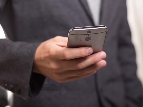 Мобильник взорвался в руках мастера на Люблинском радиорынке