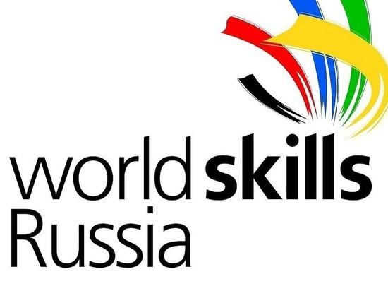 Свердловская область заняла четвертое место в WorldSkills Russia