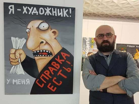 Художник Вася Ложкин прокомментировал решение суда по «экстремистской» картине