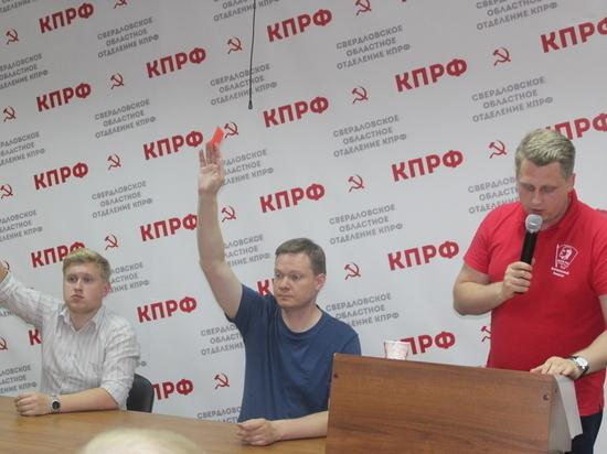Пенсионный референдум «уплыл» от свердловских коммунистов
