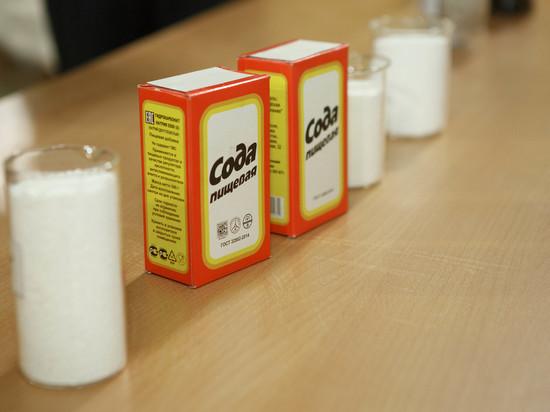 В Стерлитамаке откроется лаборатория, где опробуют новые методы производства соды