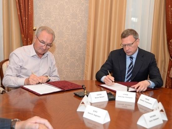 В Омской области построят завод по переработке березы за 1,5 млрд рублей