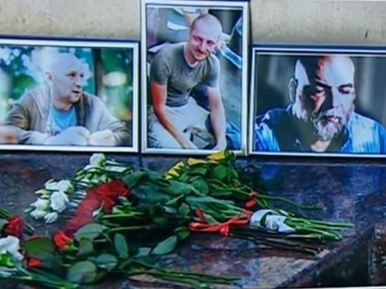 Арестован водитель погибших в ЦАР российских журналистов