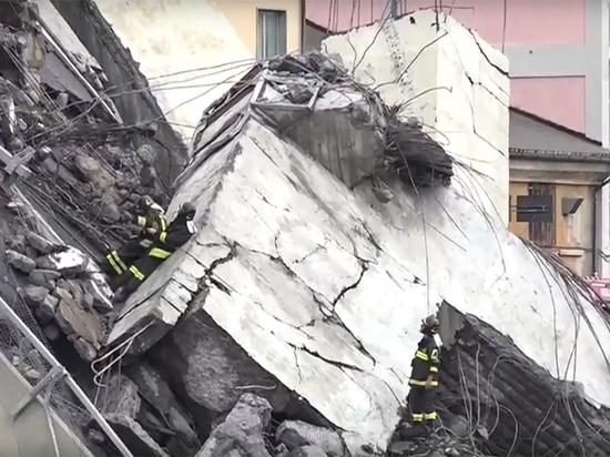 Эксперты оценили влияние молнии в разрушении моста в Генуе