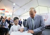 Ставропольских новаторов напутствовал лично Владимир Путин