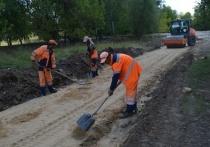 В Серпухове обустроят новую пешеходную зону