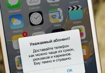«МегаФона» по программе trade-in стал принимать разбитые iPhone