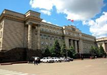 Все сферы деятельности Оренбурга будут контролировать члены регионального правительства