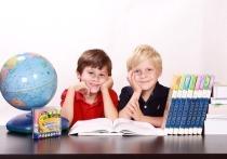 Серпуховичей приглашают обсудить подготовку к учебному году