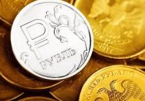 Омская область ожидает «заработать» в 2019 году 60,9 млрд