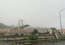 Италии предрекли повторение трагедии в Генуе: в стране сотни мостов-убийц