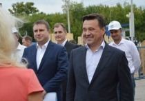 Губернатор подмосковного региона посетил Серпухов с рабочим визитом