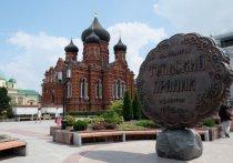 В Туле издадут энциклопедию за 4,1 млн рублей