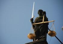 Доктора наук из Башкирии, похищавшие чужую зарплату, пойдут под суд