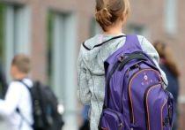 В Оренбурге разыскивают сбежавшую из дома школьницу