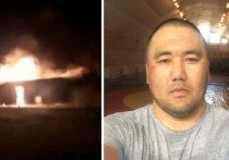 Тренеру из Казахстана хотят подарить автомобиль за спасение людей из горящего на алтайской трассе автобуса