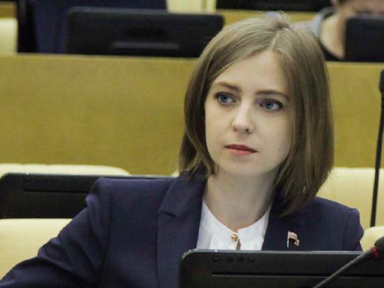 """Появилось видео свадьбы Поклонской: ягненок и """"Хуторянка"""""""