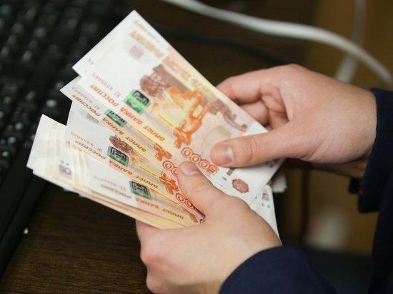 Хабаровчанин лишился денег в столице Приморья