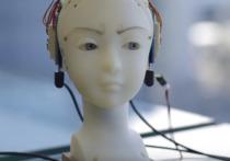 В Японии создали робота с эмоциями