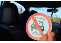 В Пущино полицеские «поймали» любителя садиться за руль в пьяном виде