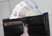 """Объем """"свободных денег"""" россиян в июле снизился, однако не так сильно, как это было в этом месяце в прошлые годы"""