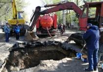«Рубцовский водоканал»:  работа во благо родного города