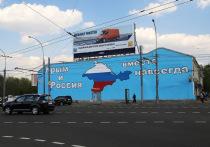 Крупнейший телеканал Евросоюза признал Крым частью России