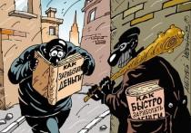 В Петрозаводске поймали разбойников, действовавших по голливудским сценариям