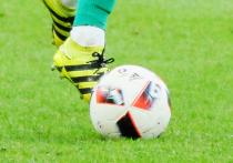 Футбол, Суперкубок УЕФА: