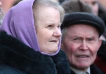 Пенсионная реформа или оппозиция Чувашии зазывает нас в фантиковые времена