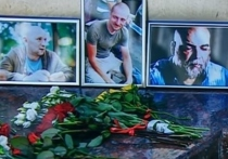 Подведены первые итоги расследования убийства российских журналистов вЦАР
