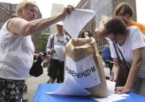 Мосгоризбирком второй раз отказал КПРФ в пенсионном референдуме