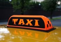 В Оренбурге доверчивый таксист отдал мошеннику 7000 рублей