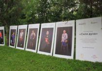 Посвященная успешным инвалидам фотовыставка пройдет в Новокузнецке