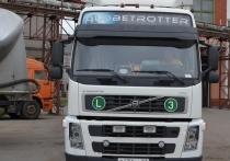 В Тверской области проверили 56 тонн экспортируемой продукции